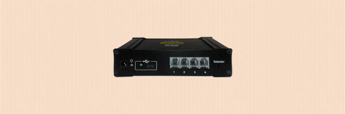 دستگاه ضبط مکالمات تلفن ثابت دیجیتال