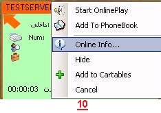 online-info