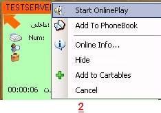 start online play